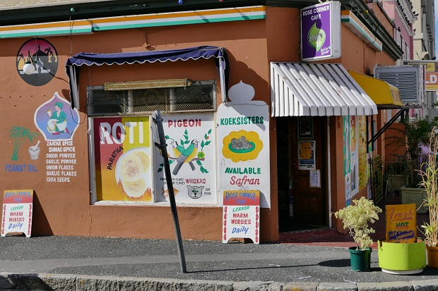 Rose Corner Shop im Bo-Kaap