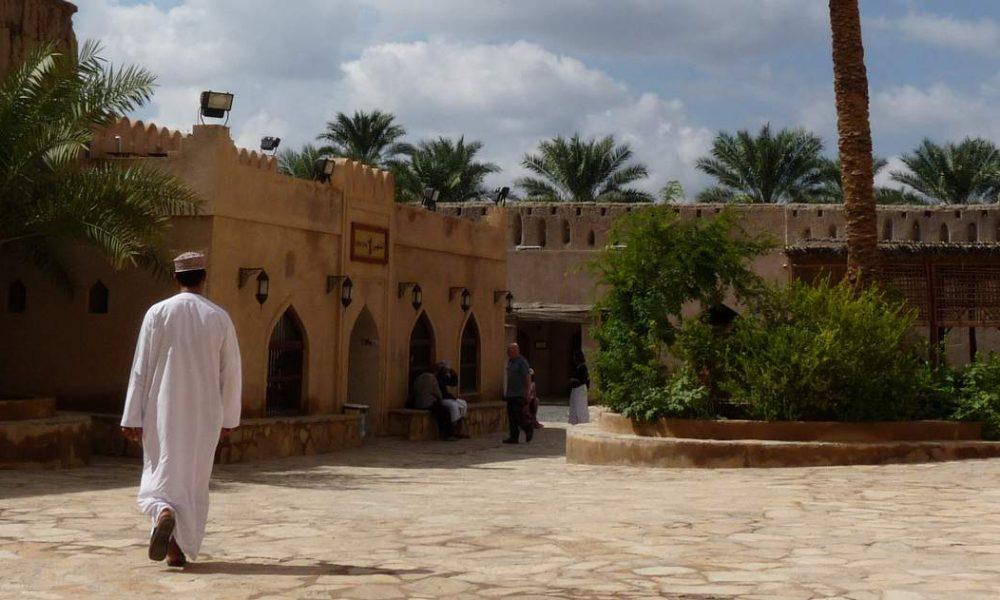 Rundreise Höhepunkte des Oman