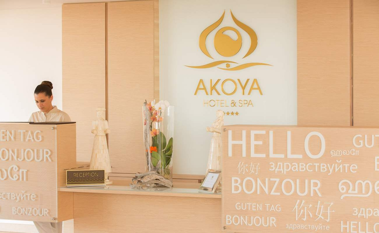 Rezeption des Akoya