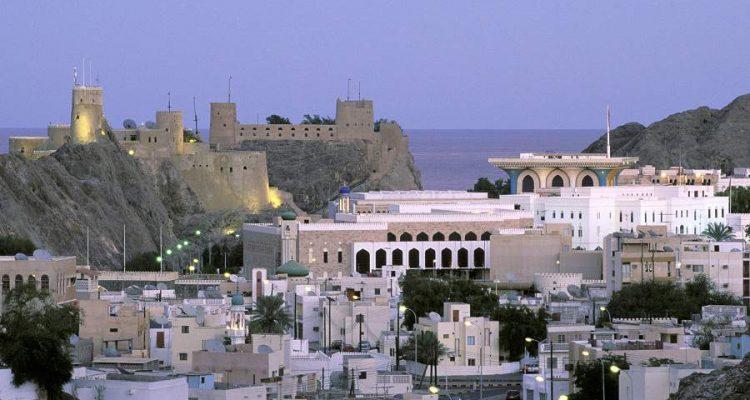 Visum für den Oman beantragen