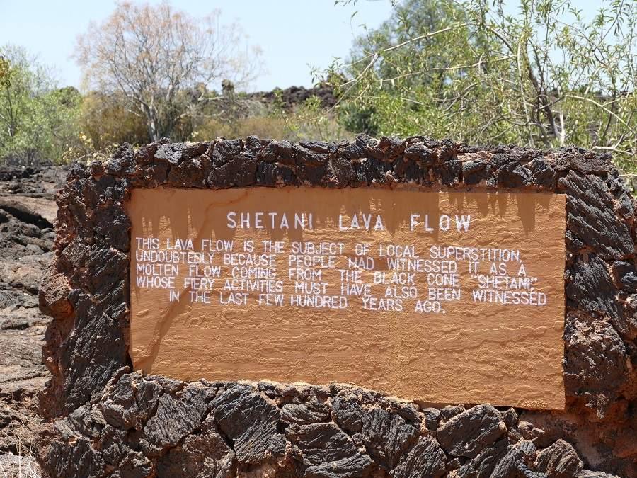 Hinweis Sheitani Lava